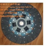 Cheap 633293200CLUTCH DISC for sale