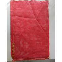 Cheap 20,25,50 KG HOLD CAPACITY LENO MESH BAG FOR ONIONS AND POTATO for sale