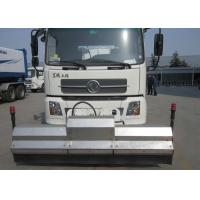 Cheap Multifunctional Garbage Collection Truck, High Pressure Cleaning Truck / road washer DFLll60BX2 for sale