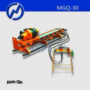 Anchoring drilling rig ,selective components MGQ--30