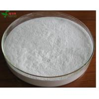 pure hyaluronic acid manufacturer food and cosmetic grade hyaluronic acid power