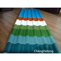 China Various Color Coated Roofing Sheets / Profile Roofing Sheets For Bus Station Building on sale