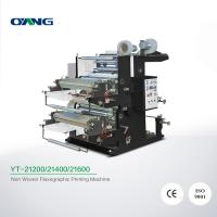 Buy cheap Intelligent 2 Color Flexographic Printing Machine For PP Non Woven Fabric from wholesalers