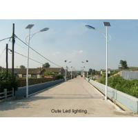 Buy cheap OEM Solar Photovoltaic Street Lighting Systems , Solar Tracking Street Light from wholesalers
