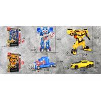 """Cheap 9 """" Plastic Transformers Car Robot Toys / Action Figure Dinosaur Transformer Toy for sale"""