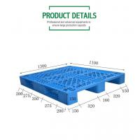 Cheap Anti Slip Heavy Duty Plastic Pallets , Molded Plastic Pallets Large Load Capacity for sale
