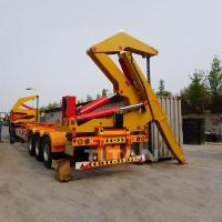 Buy cheap XCMG side lifter price 37ton side lifter truck trailer from wholesalers