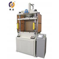 Cheap 10T Four Column Hydraulic Press Equipment , Electric Hydraulic Press For Edge Trimming for sale
