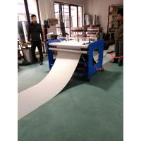 1000mm, 2000mm, 3000mm, 3500mm etc. PU PVC conveyor belts cutting machine Manufactures