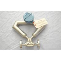 Buy cheap Emerson Micro Motion Coriolis Meter Mass Flow and Density Meter with MVD from wholesalers