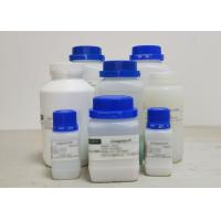 High Performance Gel Filtration Chromatography Resin 90 µM Particle Aogarose CL 4B