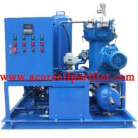 Cheap Disc-Centrifugal Oil Separator, Oil Purifier for sale