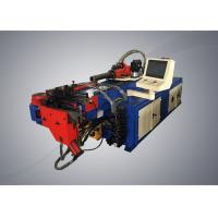 Cheap Light Duty Series Automatic Pipe Bending Machine Applying To Shipbuilding Industry for sale