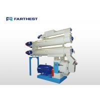 Quality Simple Structure Feed Granulation Machine For Tilapia and Koi Fish Farming wholesale