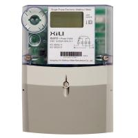 Buy cheap Prepayment kilowatt hour meter 1 phase 2 wire with LCD display IEC 62053-21 from wholesalers