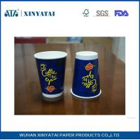 Cheap 10oz Custom Printing Hot Drink Paper Cups / Eco Friendly Recycled Paper Cup for sale