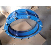 Buy cheap Flexible Couplings For DI Pipe Only from wholesalers