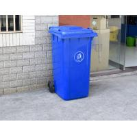 Cheap Trash Bin Suppliers for sale