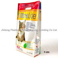 Buy cheap side gusset cat litter packaging bag with hanger hole,pet food packaging bag from wholesalers