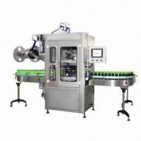 Cheap Label Feeding with High Flexible Feedback Systems, Ensure Tension of Label to Even for sale