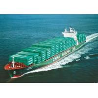 Cheap Sea freight forwarding,Ocean freight forwarding,Shipping Forwarder from China for sale