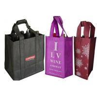 Buy cheap Handle Personalized Eco Colored Reusable Printed Woven PP Shopping Bags from wholesalers