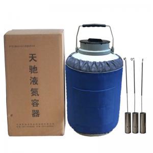 Cheap Tianchi Liquid nitrogen biological container 50BL50mm Liquid nitrogen tank YDS-50B-50 Cryogenic vessel 50L for sale