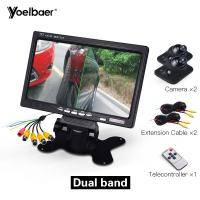 Cheap Waterproof Car Parking Aid System Desktop 7 Inch Car Monitor With 4 Channels for sale