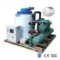 Buy cheap China Best Manufacturer Hot sale Commercial Ice Making Machine 6000kg/Day from wholesalers
