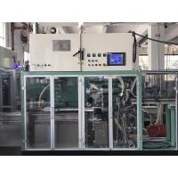 Cheap Sanitary Napkin Packing Machine high efficiency pantyliner wrapping machine for sale