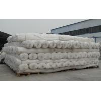 Buy cheap Good Flexibility Short Filament Nonwoven Geotextile Fabric from wholesalers