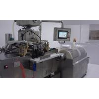 Small And R&D Scale Softgel Encapsulation Machine Equipment For Making Soft Capsule 380V / 240V