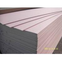 Cheap Fireproof Plasterboard (BAIER-3) for sale