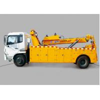 Cheap 5000kg XCMG tow trucks XZJ5160TQZA4, Breakdown Recovery Truck for treating vehicle failure and accidents for sale