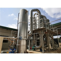 Cheap 250t/D 380V Tin Can Tomato Paste Processing Plant for sale