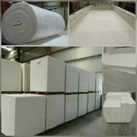 Buy cheap Heat insulation material used inside of glass tempering furnace from wholesalers