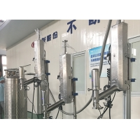 Buy cheap automatic aluminum can juice nitrogen container tank for storage from wholesalers