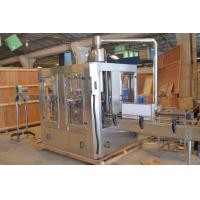 Buy cheap 3-In-1 Bottle Washing, Filling And Capping Machine Model: CGF8-8-3 from wholesalers