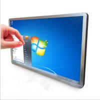 China 32-85 Inch Touch Screen Kiosk All In One PC Smart Display Board For Training Institution on sale