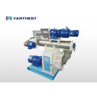 Quality Ring Die Small Pig Feed Pellet Mill Equipment , Mini Pellet Mill For Pig Farm wholesale