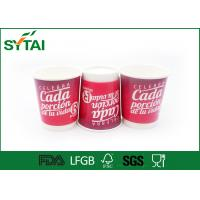 Cheap Simple Design Thicken Dispossible Double Wall Paper cup 12 Oz Accept Custom Logo for sale