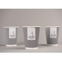 Cheap Biodegradable Triple Wall Cups For Hot Drinking / Coffee , Eco Friendly for sale