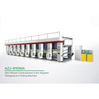 Buy cheap Powerful 8 Color Rotogravure Printing Machine For Once Through Continuous from wholesalers