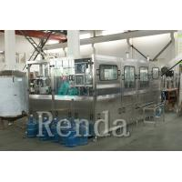 Cheap 8.5 KW Stainless Steel Barrel Filling Machine With 2560 * 2350 * 2750mm for sale