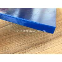 Cheap Soft Custom Rubber Skirting Board High Abrasion Resistance Made of SBR/NR Sealing System for sale
