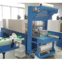 Cheap Semi Auto Shrink Wrapping Packing Machine (Model: JMB-150A) for sale