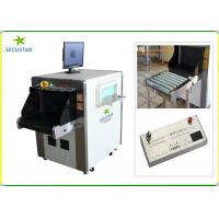 Buy cheap JC5030 Tunnel Parcel X Ray Parcel Scanner19 Inch Monitor For Supermarket Entry from wholesalers