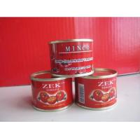 Cheap 2015 hot sale 70g Tomato paste canned tomato paste tomato puree with high quality for sale