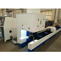 Cheap 500W~ 4KW Automatic CNC Pipe Cutting Machine High Cutting Speed 1070nm Wave for sale
