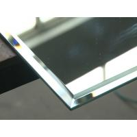 Cheap Silver Mirror Glass Sinoy for sale